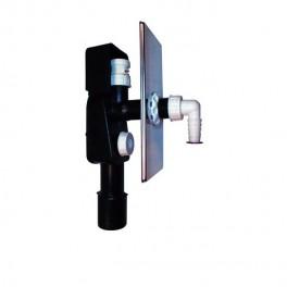 Сифон для стиральной и посудомоечной машины HL404.1
