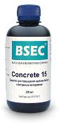 Concrete 15 Средство для повышения адгезии бетона к битумным материалам.